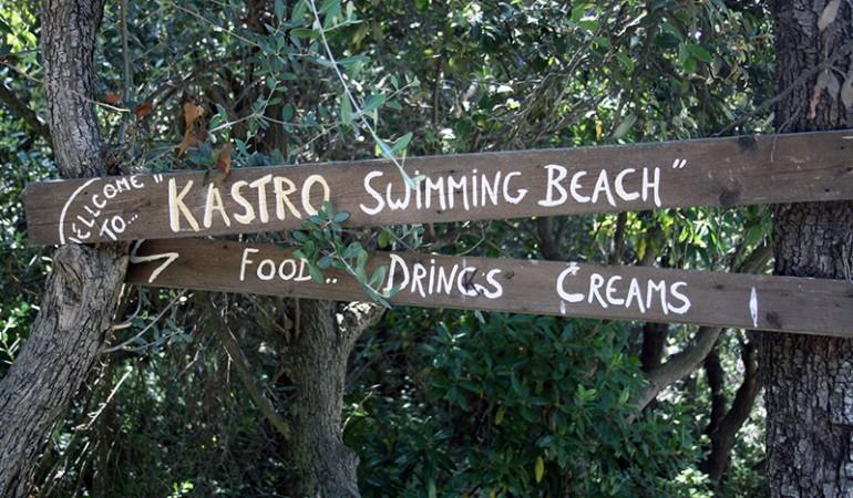 Strandhop på Skiathos