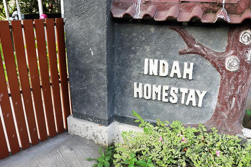 indahhomestay1